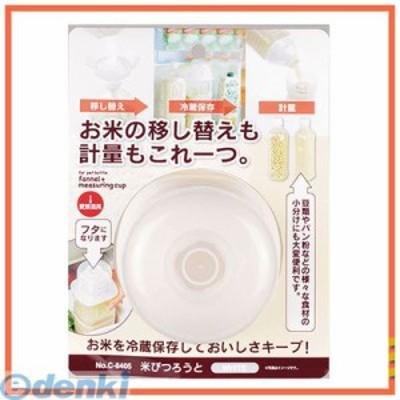 パール金属 [C-8405] 愛着道具 米びつろうと(ホワイト) C8405【キャンセル不可】