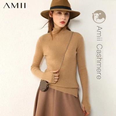海外輸入アパレル Amiiミニマリズム秋冬セーター女性用ファッションソリッドカシミア100%タートルネックセーター保温女性トップス12070540