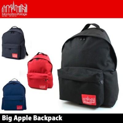 正規品 マンハッタンポーテージ ManhattanPortage ビッグ アップル バックパック Big Apple Backpack リュック mp1210