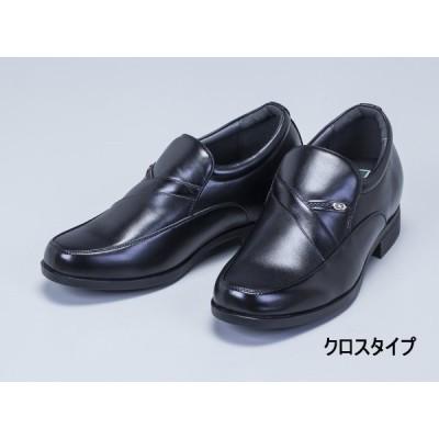 5.5cmアップ背筋もスラリビジネスシューズ 紳士靴 メンズシューズ メンズ靴 靴 身長 アップ シークレットシューズ ヒールアップシューズ ヒールアップ