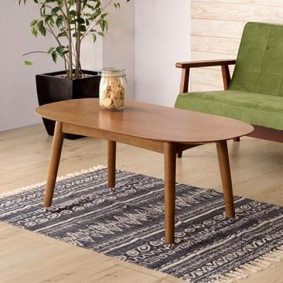 センターテーブル 継脚 継ぎ脚 ローテーブル  リビングテーブル コーヒーテーブル おしゃれ トムテ 2WAYテーブル