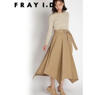 60%OFF FRAY I.D  フレイアイディー コットンフレアースカート  20春夏 FWFS201069 ロング・マキシスカート