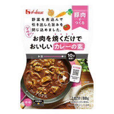 ハウス食品ハウス食品 お肉を焼くだけでおいしいカレーの素 豚肉でつくる中辛 1個