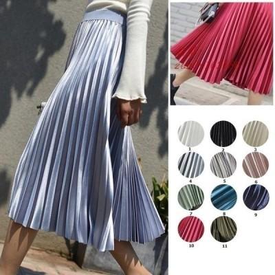 ロングスカートスカートレディース2020同窓会フォーマル赤ピンク大人ファッション