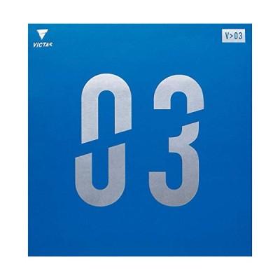 ヴィクタス(VICTAS) 卓球 ラバー V>03 裏ソフト レッド 2 020771
