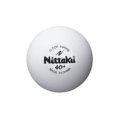 ニッタク(Nittaku) 卓球 ボール 練習用 Cトップトレ球 50ダース(600個入り) NB-1467 最安値 全国送料無料