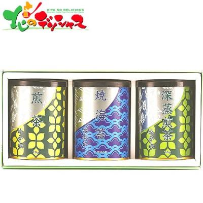 山本山 海苔・銘茶詰合せ YNT-303 ギフト 贈り物 贈答 お祝い お礼 お返し プレゼント 内祝い のり 海苔 お茶 ご飯のお供 グルメ 北海道 送料無料 お取り寄せ