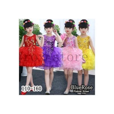 ダンス衣装子どもキッズパニエチュチュスカートスパンコール女の子ヘアアクセサリー付き子供服ガールズ110120130140150160