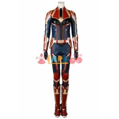 キャプテン?マーベル キャロル?ダンバース Captain Marvel Carol Danvers  コスプレ衣装[4244]