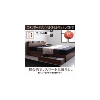 棚・コンセント付き収納ベッド General ジェネラル スタンダードボンネルコイルマットレス付き ダブル[L][00]