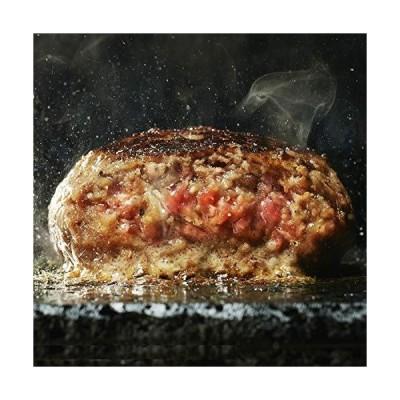 bonbori ( ぼんぼり ) 究極のひき肉で作る 牛100% ビーフハンバーグ (約200g×8個/プレーン) 無添加 / 冷凍ギフト/ お取り寄