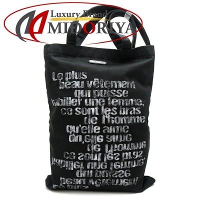 サンローラン SAINT LAURENT YSL トートバッグ キャンバス ブラック 487967/057056 【中古】