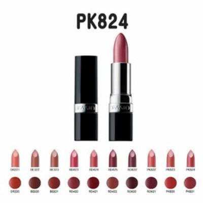 コーセー ファシオ(FASIO) カラー フィツト ルージュ PK824 (ピンク系)