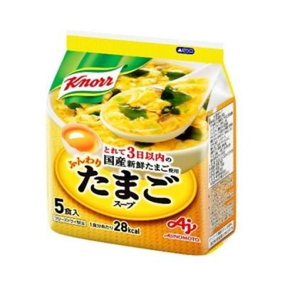 クノール ふんわりたまごスープ(5食入) 34g(6.8g×5)