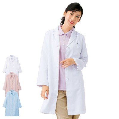 医療 ナース 看護 白衣 女性 病院 薬局 薬剤師 実験 研究 ふわさらタッチ ドクターコート