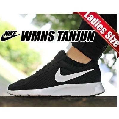 ナイキ NIKE ウィメンズ タンジュン レディース  NIKE WMNS TANJUN black/white ランニングシューズ カジュアルシューズ レディース スニーカー 婦人靴