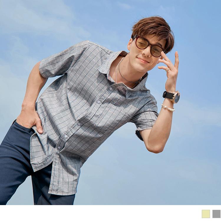 純棉休閒格紋襯衫