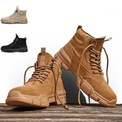 ブーツ メンズ 靴 冬用 ショートブーツ ハイカットブーツ 厚底  防寒 冬靴 アウトドア 男性用 ブーツ カジュアル 履き心地良い