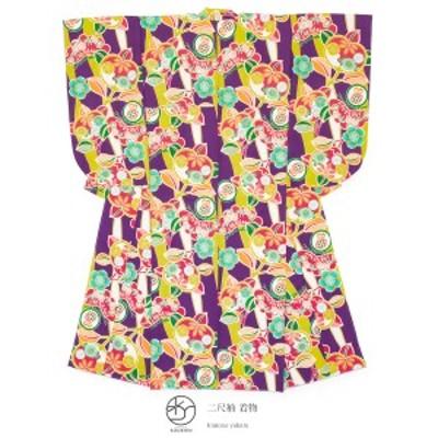 袴用二尺袖着物 紫 パープル 黄緑色 橘 桜 菊 松 七宝 亀甲 小紋柄 レトロモダン 小振袖 卒業式 謝恩会 女性 レディース 仕立て上がり