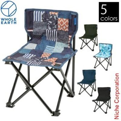 Whole Earth ( ホールアース ) ハッピータイムチェア [ WE2KDC07 ] HAPPY TIME CHAIR アウトドア チェア キャンプ イス 折り畳み 椅子 折