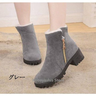 ショートブーツブーツレディースショートソックス歩きやすい靴ムートンおしゃれシンプルカジュアルベーシック靴 ヒール4.5CM