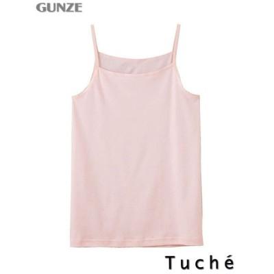 GUNZE グンゼ Tuche トゥシェ 着るコスメ レディースキャミソール  年間 TC4056 [M、Lサイズ] 婦人 インナー