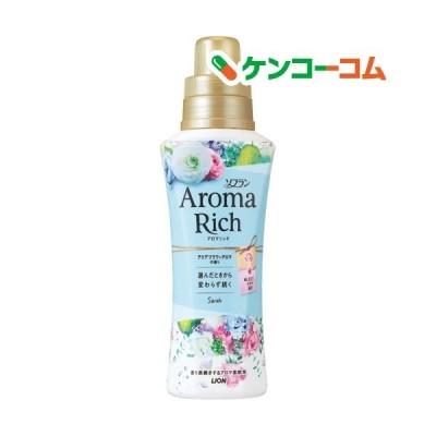 ソフラン アロマリッチ サラ アクアフラワーアロマの香り 柔軟剤 本体 ( 520ml )/ ソフラン