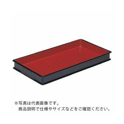 サンコー 朱塗ばんじゅうD レッド/ブラック ( 201202BKRED00 ) 三甲(株) 【メーカー取寄】
