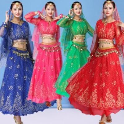 ベリーダンス衣装 インドダンス 演出服 組み合わせ自由 ヒップスカーフ 4色 長袖 舞台 発表会 コスチューム (hy0077)