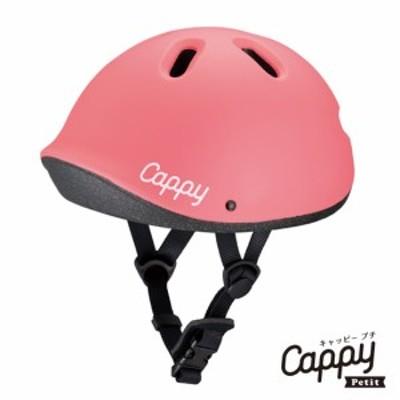 【送料無料】ヘルメット キャッピープチ コーラルピンク