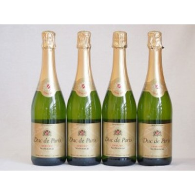 デュック ド パリ ドミセック Duc De Paris DEMI-SECスパークリングワイン やや甘口泡 (フランス)750ml×4