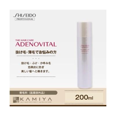 資生堂プロフェッショナル ザ・ヘアケア アデノバイタル GP スカルプトニック 200ml shiseido professional adenovital ザヘアケア スカルプケアローション
