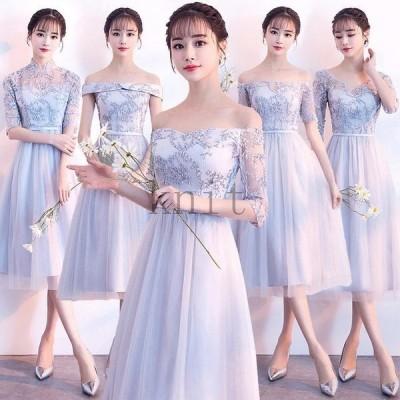 花嫁ウェディングドレス編み上げお揃いドレスブライズメイド服花嫁ドレス結婚式ロングドレス二次会花嫁結婚式プリンセスドレス