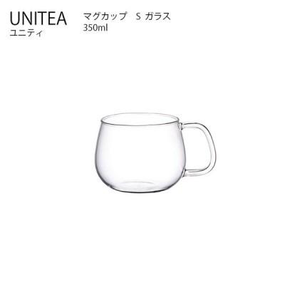 UNITEA ユニティ カップ S ガラス KINTO キントー ティー 保存容器 茶葉 コーヒー 耐熱ガラス