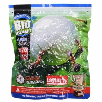 LayLax BB弾 ベアリングバイオ 0.28g 1kg[lay31980]