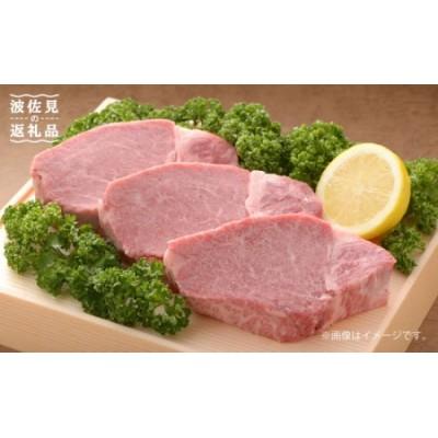 FB08 長崎県産黒毛和牛ヒレステーキ180g×2枚