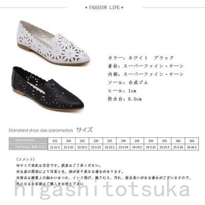 パンプス ぺたんこ レディース 通勤  1cm シューズ ストレートチップ 婦人靴 フラット 大きいサイズ 小さいサイズ シンプル 21.5cm 22cm 25.5cm 26cm 26.5cm