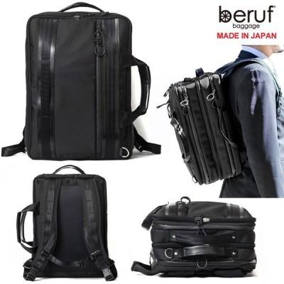 ベルーフ バゲージ ブリーフケース アーバンコミューター 2×3WAY ブリーフパック LD 20-28L  BRF-UC04-LD beruf baggage Urban Commuter BRIEF PACK LD