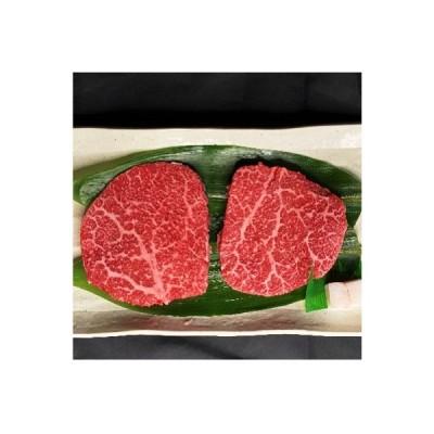 長井市 ふるさと納税 米沢牛ももステーキ120g×2枚<後藤屋肉店>