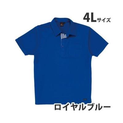 『代引不可』 吸汗速乾半袖ポロシャツ(春夏用)4L ロイヤルブルー 85214 作業服 作業着 ユニホーム つなぎ 自重堂 作業 服
