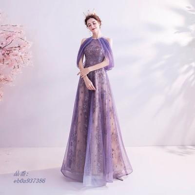 カラードレス 二次会 パーティードレス ロングドレス 花嫁 ウェディングドレス ウエディングドレス ドレス イブニングドレス 結婚式 大きいサイズ 演奏会