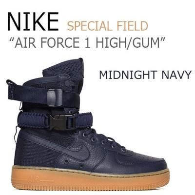ナイキ スニーカー NIKE メンズ レディース SF AIR FORCE 1 HIGH スペシャルフィールド エア フォース1 MIDNIGHT NAVY ネイビー GUM ガム 864024-400 シューズ