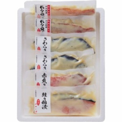 下関唐戸市場・林商店 魚の純米大吟醸粕漬け(切身6切) KK6S