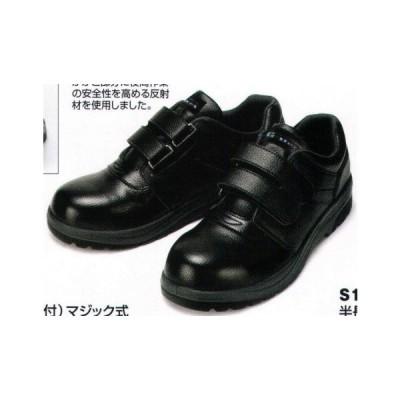 短靴(反射付)マジック式 S101 ベスト