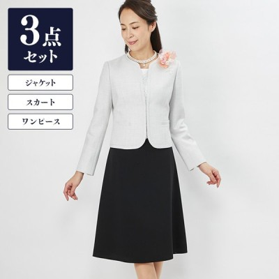 東京ソワール セレモニースーツ 七五三 卒業式 入学式 結婚式 リファンネ 7808315