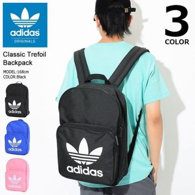 アディダス リュック adidas クラシック トレフォイル バックパック(Classic Trefoil Backpack Originals デイパック DJ2170 DJ2172 DJ2173)