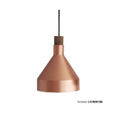 ディクラッセ ペンダントランプ LEDカミーノ Sサイズ ブロンズ LEDランプ付き(白熱40W相当  LEDフィラメント電球 電球色相当) 引掛けシーリング LP3110BZ