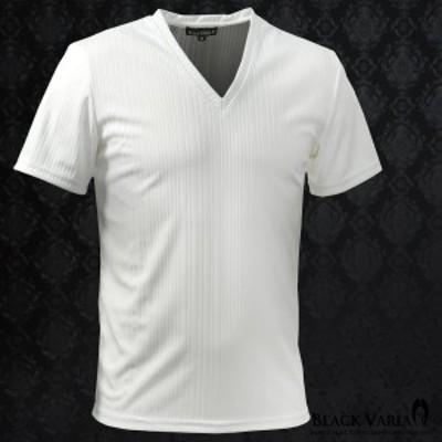 Tシャツ 半袖 Vネック ストライプ メンズ 日本製 無地 シャドウストライプ スリム mens(ホワイト白) 193214