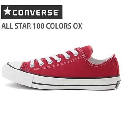 コンバース オールスター CONVERSE ALL STAR 100 COLORS OX RED オールスター 100 カラーズ OX レッド
