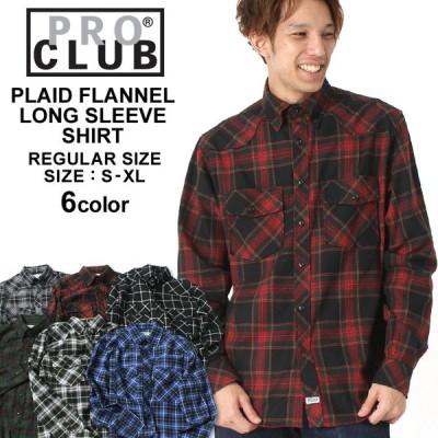 プロクラブ ネルシャツ 厚手 チェック柄 メンズ フランネルシャツ|大きいサイズ USAモデル ブランド PRO CLUB|長袖シャツ S M L XL LL